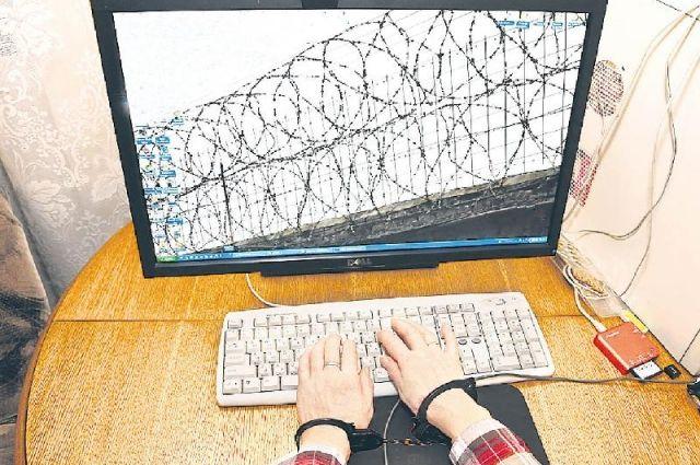 Девушка выкладывала в сети запрещённую информацию.