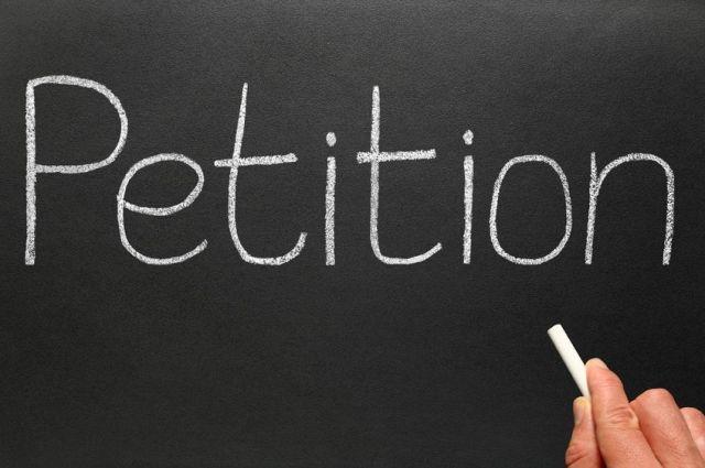 Слушатели также создали петицию на странице  официального интернет-представительства Президента Украины.