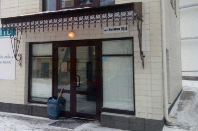 Жительница Ярославля отсудила сто тыс. руб. у поликлиники