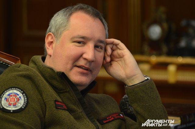 Рогозин отказался прокомментировать сообщения об отмене визита в Иран