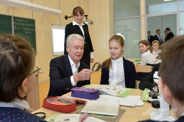 С.Собянин: Образование— главнейшая социальная отрасль столицы