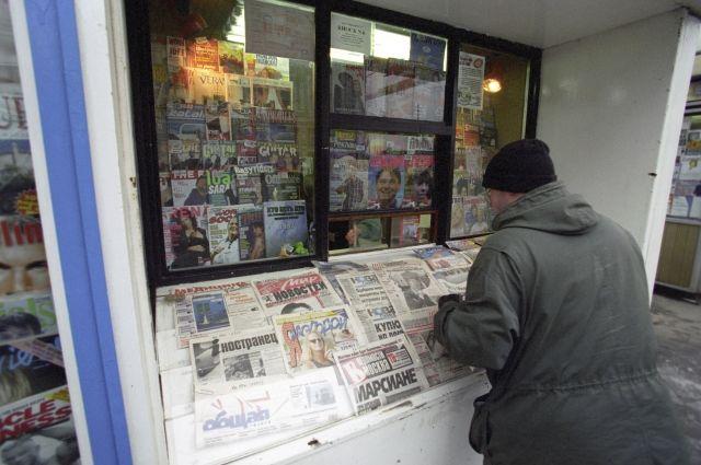 Журнал «Русский репортер» возобновит выпуск с27февраля