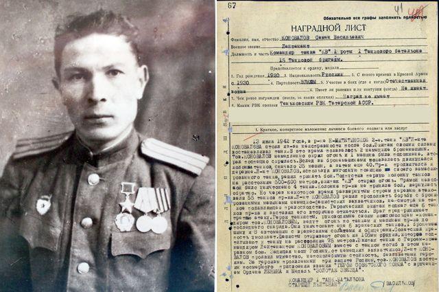 История Семена Коновалова достойна экранизации.