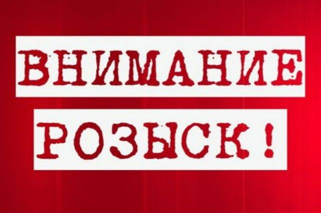 Пропал ребенок: вОренбурге разыскивают Владислава Покровского