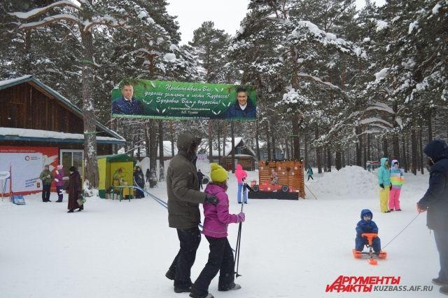 Некоторые территории находятся под особой охраной, как, например, Сосновый бор в Кемерове.
