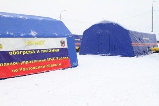 Всвязи снепогодой натрассах Ростовской области создано 11 пунктов обогрева