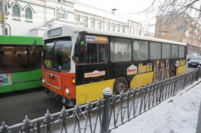 Билеты наавтобусы Тюменской области начали торговать через приложение