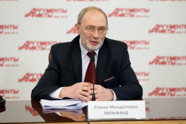 Роман Менделевич Вильфанд, директор Гидрометцентра России