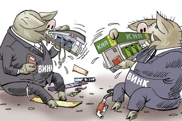 Монополисты захватывают рынок.