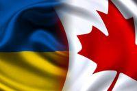 Парламент Канады ратифицировала Соглашение о свободной торговле с Украиной