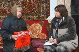 В Приангарье состоялась акция  «Подари тепло бабушке и дедушке».