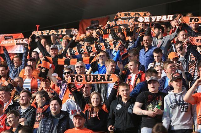 Футбольный клуб «Урал» запустил реалити-шоу для фанатов