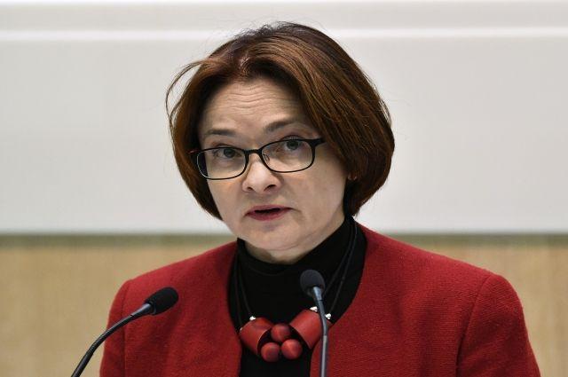 ВЦБ РФвыразили опасение поповоду задолженностей регионов