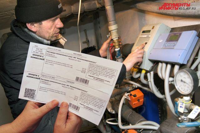 Жителям Калининграда разослали квитанции с перерасчётом за тепло.