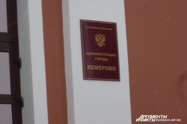 ВКемерове починили 150 городских вывесок