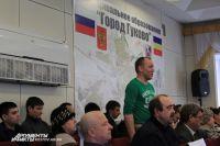 В Гуково первые лица власти области встретились с шахтёрами угольной компании «Кингоул».