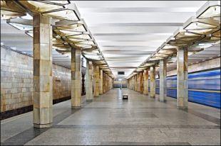 Станция метро «Петровка»