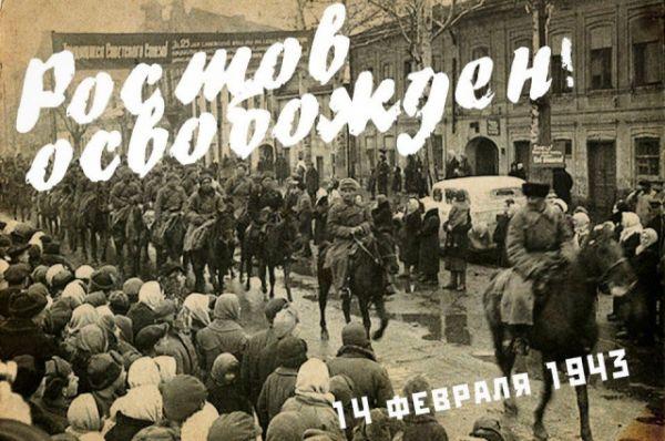 Вот такие открытки с фотогафиями военных лет и выдержками из солдатских писем приготовили участники акции.