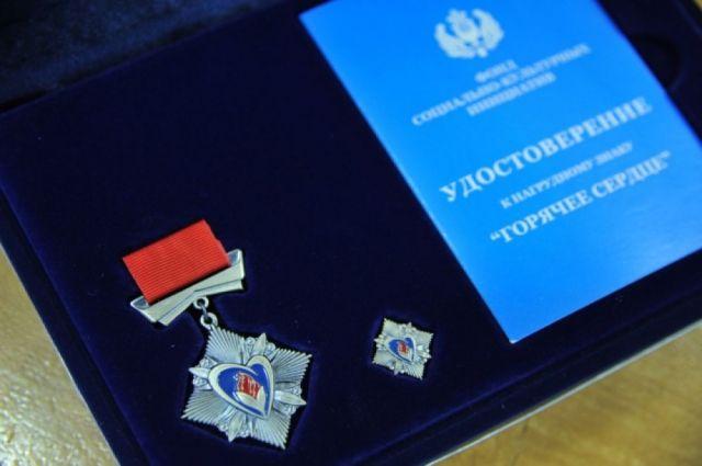 Юноша изДагестана награжден посмертно премией «Горячие сердца»