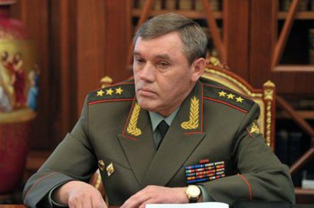 Руководителя генштабов Российской Федерации иСША договорились омерах по уменьшению напряженности