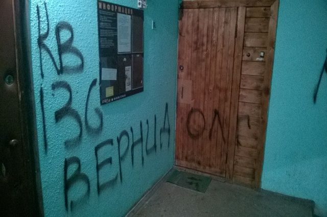 Так выглядел подъезд в одном из домов на улице Карла Маркса в Твери