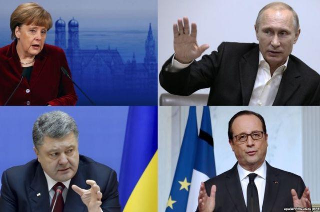 Германия предложила провести «нормандскую» встреча вМюнхене