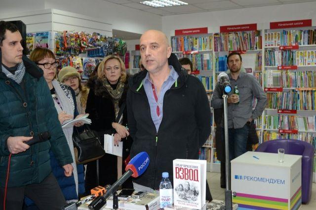 Захар Прилепин едет вВолгоград