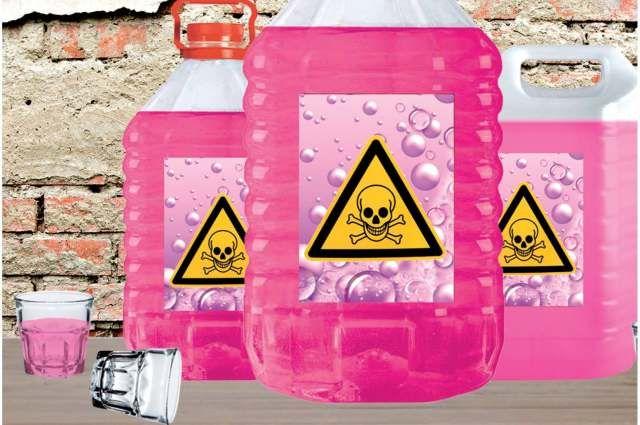 ВНовосибирской области три человека отравились метанолом, возбуждено уголовное дело