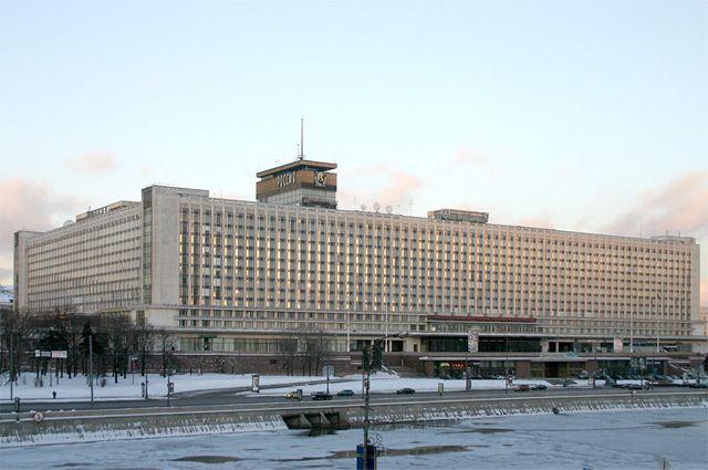 Гостиница  «Россия», 2004 год.