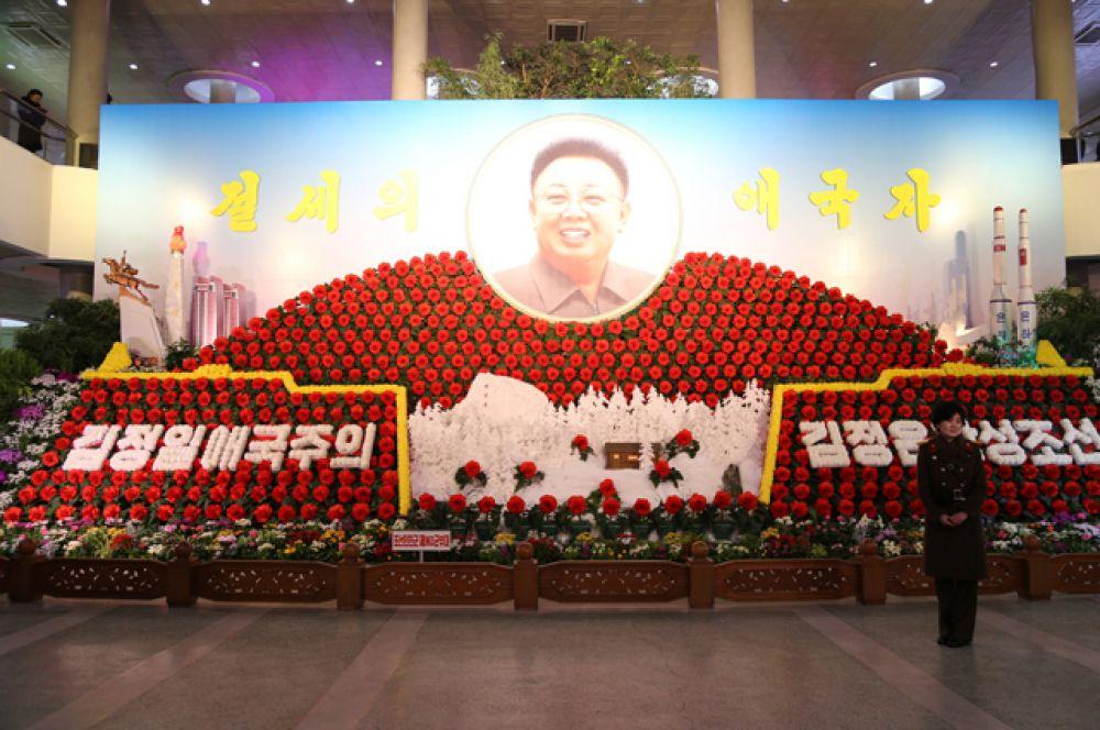 Каждый февраль с 1996 года по случаю дня рождения Ким Чен Ира в Пхеньяне проходит выставка цветов. Существует специальный сорт, кимченирия, названный в честь Уважаемого Руководителя.
