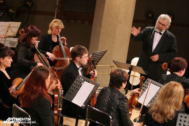 «Лорд Эйлсфорд» - старинная и самая большая виолончель Страдивари