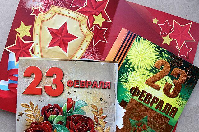 Поздравляем всех Защитников Отечества с предстоящим праздником!