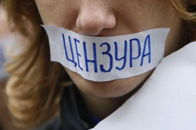 В список стран с «репрессивной экономикой» входят еще 22 страны