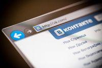 Власти могут запретить социальные сети «Вконтакте» и «Одноклассники»