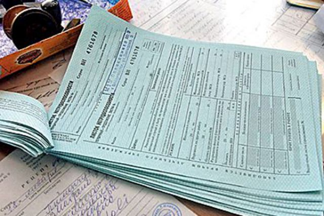 Проект «Прямые выплаты» Фонда социального страхованияРФ стартует вПриморье летом