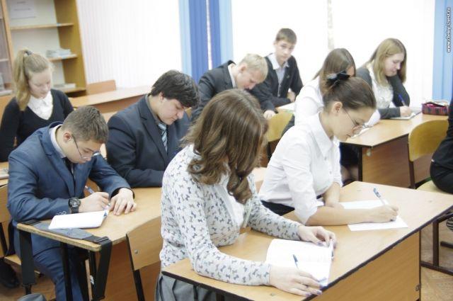ВКрасноярске гимназии отсердечного приступа скончался педагог