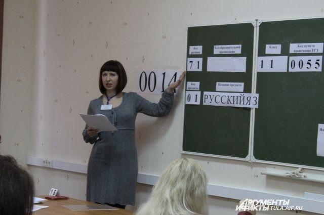 В Оренбуржье более 8 тысяч школьников будут сдавать ЕГЭ-2017