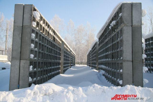 На фото - Барнаульский крематорий.