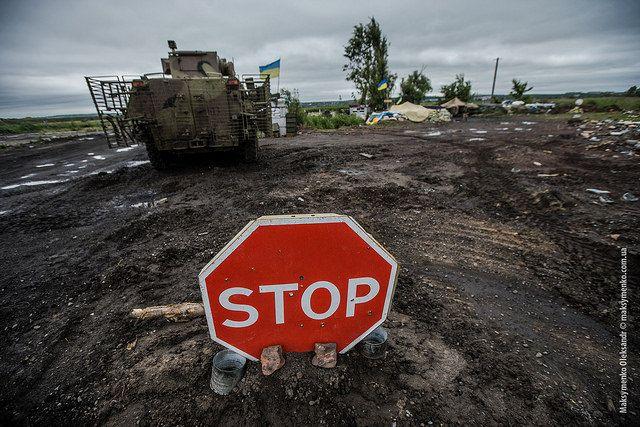 В ДНР заявили о боях на линии соприкосновения в районе Коминтерново