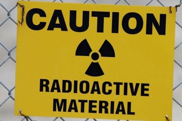 Радиоактивные отходы