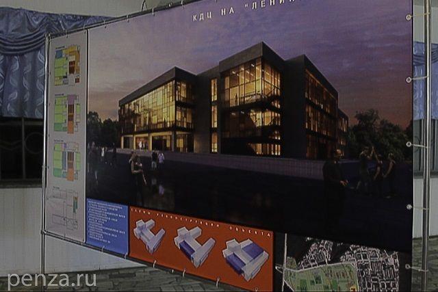 Пензенский Дом офицеров превратят вкультурный центр «НаЛенинградской»