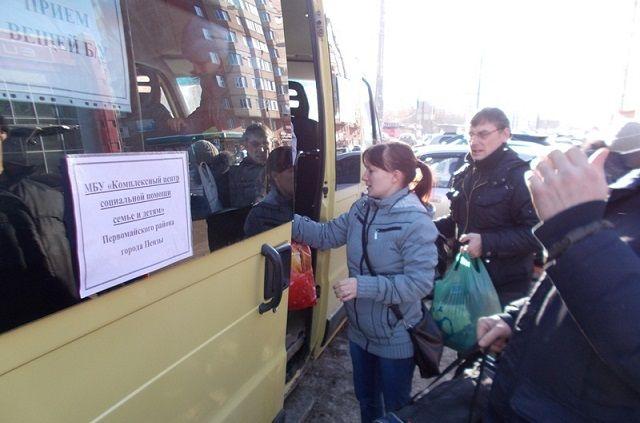 В январе в Пензе прошла массовая акция по сбору вещей.