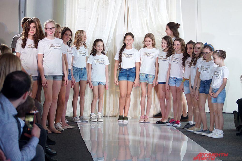 На финальный показ попали 26 девочек.
