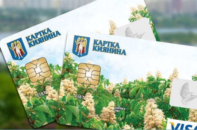Оплачивать покупки и услуги можно будет, подняв телефон к терминалу с символом бесконтактной оплаты