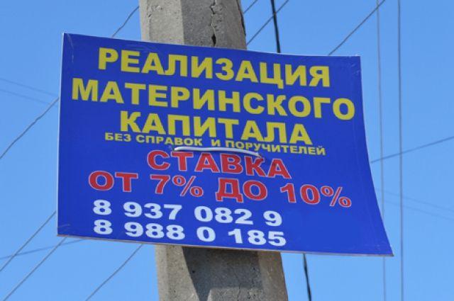 Жительница Новокузнецка «украла» чужого ребёнка иполучила маткапитал