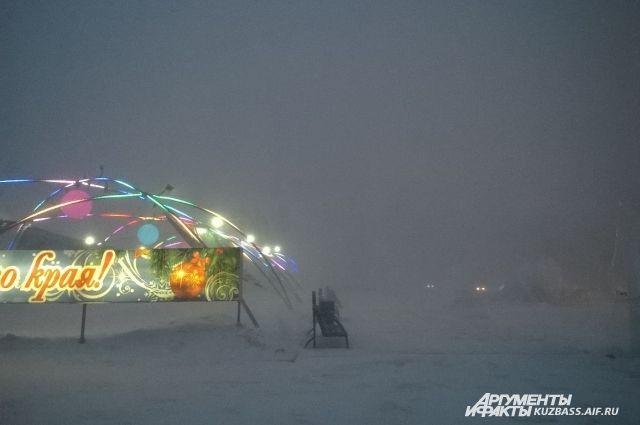 В ближайшее время в Кузбассе ожидается метель и сильный ветер.