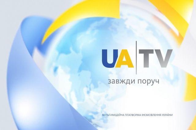 Расширение сети «UA | TV» в мире, особенно в соседних странах, например Болгарии, это - хороший шаг к реализации этих задач