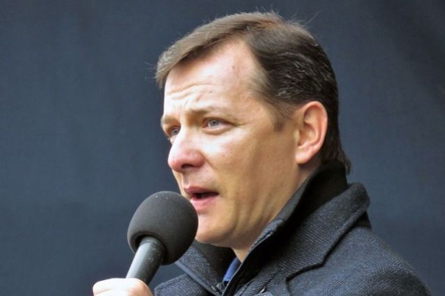 «Радикальная партия» требует обсудить вРаде ситуацию вэнергетике Украинского государства