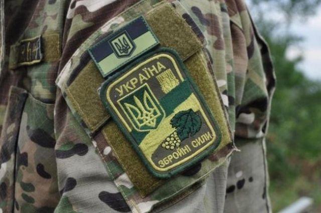 Украинские военные подверглись обстрелам со стороны противника
