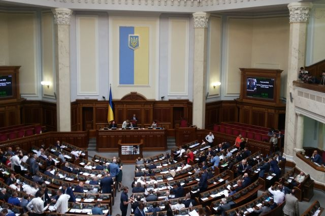 Три парламентские фракции Украины подписали декларацию единства